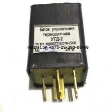 Блок управления термодатчика, реле УТД-2